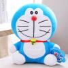 A Dream (Doraemon) Doraemon плюшевая игрушка кукла мультфильма кот Doraemon куклы плюшевые игрушки куклы подушки классические 25 см куклы и одежда для кукол precious кукла близко к сердцу 30 см