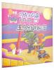 星岛乐园叮咚和闪亮·地球大冒险第21集:星岛乐园的秘密 星岛乐园叮咚和闪亮·地球大冒险(第3集):神奇的星岛乐园
