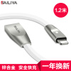линия данных Kaili Ya Apple / зарядный кабель 1,2 м белый iPhone 5 / 5s / 6 / 6s / 7/8 / Plus / X плита iPad4 / 5 Air Pro Mini2 / 3/4 чехол apple leather sleeve для ipad pro 10 5 платиново серый mpu02zm a