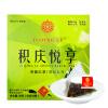 Qing участок в Yingde черный чай Девять Британский красный треугольник пакетика Упакованный 30г хондроитин 5% 30г гель