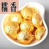 Китайский Yunnan Mini Pu Er Ripe Tea F56 chinese glutinous rice fragrant pu er tea mini yunnan candy paper package ripe tea
