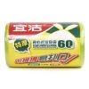 Yi Джи утолщенные небольшие мешки для мусора жилет 60 45cmx55cmY-9680