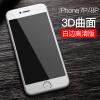 Huang Shang iPhone8 плюс / 7 плюс стальная мембрана Apple, 8Plus / 7plus стали мобильный телефон фильм высокой четкости полноэкранного 3D-доказательство стекла покрыты белой пленкой