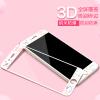 Hello Kitty Apple, 8Plus стали углеродного волокна пленки iPhone8Plus мягкой односторонней цветной пленки телефон защитная пленка Сердце Xiangxi