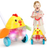 Доктор Doll (Dr.B) ходунки тележки одного стержень с легкой музыкой детские игрушки, толкающие вагонетки (мультфильм цыпленок пункт) детские ходунки