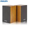Philips PHILIPS SPA20 деревянные настольные колонки компьютерные колонки звук (Fashion Edition) компьютерные колонки logitech s150