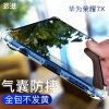 Huawei славы отправить Zi Play Play 7X 7x телефон оболочки защитной оболочки прозрачный силиконовый сопротивление падения 7x talk 7x