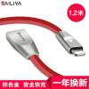 линия данных Kaili Ya Apple / зарядный кабель 1,2 м красный iPhone 5 / 5s / 6 / 6s / 7/8 / Plus / X плита iPad4 / 5 Air Pro Mini2 / 3/4 доска для объявлений dz 1 2 j8b [6 ] jndx 8 s b