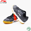 Li-Ning 2018 человек Бадминтон обувь Бадминтон кроссовки