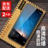 [Плазменные] Настенный два (Валя) HD-телефона стальной пленки 6 Huawei головки прозрачная защитная пленка