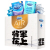 Durex презерватив Мужской презерватив тонкий скольжения раза поставки общей гигиены на моих следующих пользовательских моделей (пробег AIR тонкие 6+ интимные 4) взрослые продукты Durex durex air condom