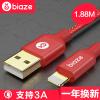 Би Диас (BIAZE) Apple кабель для передачи данных телефона зарядного устройства провод питания шнур 1,88 м K25 красного ковбой iPhone5 / 6s / 7/8 Plus / X / нового IPad Mini Air