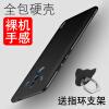 ESCASE Huawei Mate10 Pro сотовый телефон оболочки / телефонные аппараты для отправки кольцо пряжки кронштейн краска все включено кожа чувствовать кожу чувствовать себя жесткий чехол черный сотовый телефон huawei honor 8 pro black