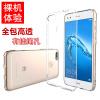 ESCASE Huawei Huawei телефон оболочки 7 наслаждаться наслаждаться 7 DROP телефон устанавливает Huawei телефон устанавливает все включено / мягкая оболочка прозрачный силиконовый защитный рукав