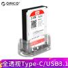ORICO (ORICO) 6139C3 типа C / USB3.1 мобильный жесткий диск полный перспективный вид основания картриджа 2,5 / 3,5-дюймовый SATA порт SSD настольного ноутбука универсальный твердотельный оррик отдел orico 2569s3 2 5 дюймовый ноутбук sata hdd корпус последовательный порт usb 3 0 внешняя коробка серебра