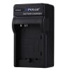 Зарядное устройство для аккумулятора цифровой фотокамеры PULUZ для аккумулятора Canon NB-5L зарядное устройство для аккумулятора bestweld autostart 620а