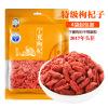 Китайский чай Ningxia Goji Berry Fruit Health Beauty 250g F170 chinese tea ningxia goji berry fruit health beauty 250g f171