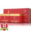Чай Jinghua Jinghua Tea Jasmine Tea Китайский бокал для шампанского 300g jasmine tea
