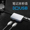 Времена мышления (Baseus) USB3 USB3.0 USB-концентратор наслаждаться высокоскоростным конвертер интерфейса расширения скорости USB порта подтащил три ноутбука HUB разветвитель Deep Space пепел ugreen usb конвертер 2 порта два на один