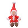 Бибер (Бибер) 2017 новый рождественский ребенок плюшевые игрушки имитации игрушки ребенка умиротворить умиротворить кукла Рождественская кукла Спящая девочка кукла yako m6579 6
