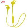 JVC (JVC) HA-ET800BT Bluetooth телефон уха гарнитура беспроводная гарнитура спортивный желтый jvc jvc ha ec600bt bluetooth телефон уха гарнитуры рожок гарнитуры спортивный беспроводной черный