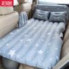 По дороге автомобиль надувной кровати с головной защитой сплит-система заднего сиденья надувная автокресла самозарядная дорожная кровать серые звезды N25 сплит система lg k07ehc