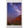 Lenovo Xiaoxin 8.0 Tablet (Snapdragon 625 Octa Core 4G / 64G 1920X1200 Распознавание отпечатков пальцев) TB-8804F new teclast master t8 tablet pc распознавание отпечатков пальцев android 7 0 mtk8176 13 0mp front camera