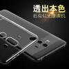 KOOLIFE Huawei MATE10PRO телефона оболочка защитного рукав прозрачный защитный чехол / TPU корпус Huawei мат 10pro все включен мягкая оболочка кремнезем DROP смартфон huawei y6 pro золотой