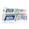 Когда г (sayclo) свежие белые зубные пасты (зеленый чай аромат) 165г (микрокристаллическая завод ГАПОВ ферментов Япония специализируется на рецептах) съ мные зубные протезы