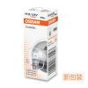 OSRAM 12V 55w 60 / 55W 3200K Галогенные оригинальные запасные части OEM Галогенная лампа для автомобилей 1X Новый H1 / H3 / H4 / H7 / H11 для Honda / Toyota / BMW AUDI система освещения osram 64210nbp h7 12v 55w 3700 k