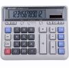 Sharp (SHARP) EL-2135 белый бизнес офис калькулятор калькулятор iphone цвет белый 002279