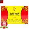 Симоносекский Туо Pu'er чай сырье чай чай кирпичный чай 2015 Pu'er плиточный чай 250г / коробка чай