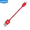 Moqi Si (Mokis) С-типа линии передачи данных / зарядки линия / плетеный алюминиевый провод 0,2 м красный применить Macbook Apple / проса 4C / 5 / Huawei Р9 / музыкальное видео / MeiZu