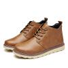 в середине пополам с бархатной, leiure кожаные сапоги, мужские ботинки vans кеды vans chima ferguson pr reflectin 11