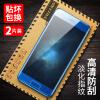 [Два] Настенная (Валя) Huawei слава 9 HD телефона сталь пленка прозрачная защитная пленка