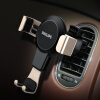 Philips Автомобильная гравитационный DLK35008 мобильный навигационный кронштейн универсальный черный 6 дюймов или меньше выходное отверстие автомобиля держатель телефона fit 8 120 35008