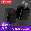 Biaze 5V / 1A Зарядное устройство для мобильного телефона / Plug USB адаптер питания Бизнес-зарядное устройство для Apple Samsung Millet Huawei Meizu M8 Black meizu m8 se 8gb