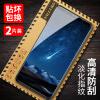 [Плазменные] Настенные два (Валя) vivox20 стало Vivo х20 пленки защитной пленки стеклянной пленки HD телефона