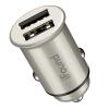 Основатель (ifound) автомобильное зарядное устройство прикуривателя автомобиля зарядное устройство 4.8а Dual USB F120 серебряный один с двумя мини-смарт автомобильное зарядное устройство устройство зарядное трофи tr 120