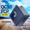 Rock (ROCK) QC3.0 Быстрое зарядное устройство Зарядное устройство Зарядное устройство с двумя портами USB Складной штекер для просо 5/6 / Samsung / Huawei P9P10 / Apple Sugar Blue cabos usb cавтомобильное зарядное устройство с зажигалкой