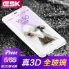 ЕСК iPhone6 / 6S стал мембраной Apple, 6 / 6S 3D изогнутых стеклянной мембраны против взрыва Blu-Ray высокой четкости полноэкранного защита мобильного телефона пленка обновленной версия белых JM114- 3d blu ray плеер panasonic dmp bdt460ee