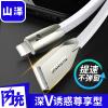 Shanze (SAMZHE) Apple кабель для передачи данных телефон зарядное устройство провод шнура питания 1,2 м, пригодные для iPhone8 / X / 5S / 6s / 7 / Plus / IPad Air Mini LX12B смартфон meizu m6 note золотистый 5 5 16 гб lte wi fi gps
