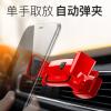 Baseus механические Автомобильный держатель для iPhone Samsung S9 держатель мобильного телефона 360 градусов авто клип Air Vent держатель телефона стенд держатель напитков в авто 1