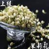 Chinese Flower Tea Jasmine tea Jasmine bud Jasmine flower F235