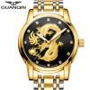 GUANQIN  Мужские часы автоматические механические водонепроницаемые случайные мужские часы