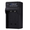 Зарядное устройство для аккумулятора цифровой фотокамеры PULUZ для аккумулятора Nikon EN-EL19 как выбрать и где недорогое зарядное устройство для автомобильного аккумулятора