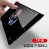 [Wyatt] может быть из двух частей (yueke) просы 5x стали углеродными волокном фильм 3D экран телефона царапины, отпечатки пальцев доказательства пленки Full HD прозрачной крышки стеклянной пленка - черный обсидиан