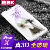ESK iPhone X / 10 стал мембраной Apple, X / 10 3D изогнутой стеклянной мембрана анти-взрывобезопасного Blu-Ray высокой четкости полноэкранного защиты мобильного телефона фильм обновленной версия белого JM191- 3d blu ray плеер panasonic dmp bdt460ee
