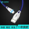 Capshi Apple, линии передачи данных 8/7/6 / 5s телефон зарядный кабель 1 метр подходит для голубых орхидей iphone5 / 5s / 6 / 6s / Plus / 7/8 / X / IPad / Air / Pro машина music hall apple кабель для передачи данных телефон таблетки зарядный кабель 1 м для iphone 7 6s 5s plus ipad air mi