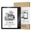 Natu Sen (Natusun) адаптация Kindle Oasis2 поколение 2017 модели 7 дюймов полноэкранных сообщений электронной книги с мембраной покрыта царапинам.Конечными стало не отпечатки пальцев матовых пленок